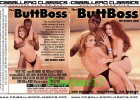 Caballero - The Butt Boss - Debi Diamond - Julie Harris