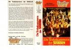 DIE TODESKAMMERN DER SHAOLIN - Skyline kl.Cover - VHS
