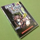 INMA SEIDEN Volumes 1-3 / Legend of the Beast of Lust DVD