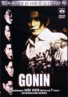 Gonin - Eastern Edition - DVD