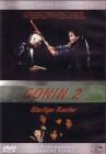 Gonin 2 - Blutige Rache - DVD