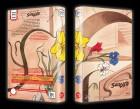 Suspiria - gr 4Discs Hartbox N Lim 111 OVP