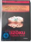 Keizoku - Ungelöste Morde - Mischung Akte X & Ag. Christie