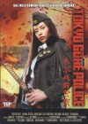 Tokyo Gore Police (Limited Edition) [DVD] Neuware in Folie
