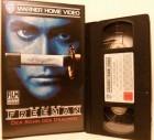 Crying Freeman Der Sohn des Drachen VHS Uncut (D23)