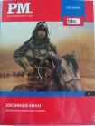 Dschingis Khan - Sein blutiger Marsch Richtung Westen