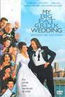 My Big Fat Greek Wedding - Crystal Case DVD     (X)