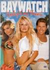 Rarität - DVD ;)   Baywatch - Hochzeit auf Hawaii - OOP