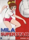 Rarit�t - DVD ;)   Anime - Mila Superstar 6 DVD Box - OOP
