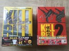 Kill Bill Japan Boxen - Autogramm David Carradine - NEU/OVP