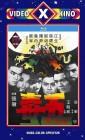 Fünf tödliche Schlangen -66er- [Blu-ray] (deutsch/uncut) NEU