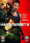 Hard Target 2 (DVD)