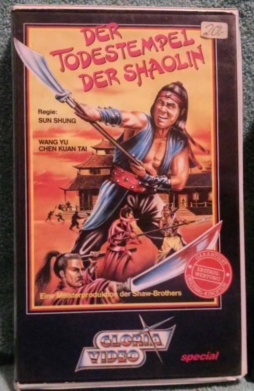 Der Todestempel der Shaolin Wang Yu VHS No Dvd! (A07)