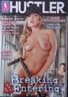 Breaking & Entering  (Memphis Monroe)