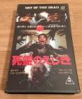 Zombie 2 - Day of the Dead VHS von Tohokushinsha