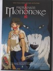 Prinzessin Mononoke - Fantasy Trick aus Japan - Animation