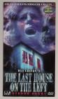 Last House - 2 Disc Set