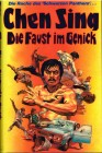 Die Faust im Genick  - AVV gr. Buchbox - DVD   (X)
