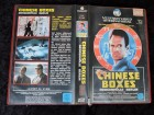 Chinese Boxes _______ Vestron Video  ___________29