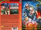 DER TODESDIAMANT - gr AVV DVD Hartbox A Lim 100 Neu