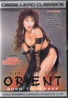 Girls Of The Orient  (20767)