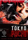 TOKYO PSYCHO - Red Edition Reloaded 05