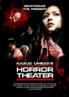 Horror Theater 1
