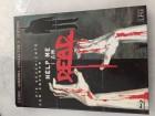 Help Me I Am Dead  -Mediabook - Uncut   -Top!