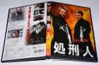 The Boondock Saints aka Der blutige Pfad Gottes DVD - JP DVD