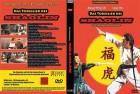 Shaolin-Paket: Todeslied & Gelbe H�lle der Shaolin NEU ab 1�