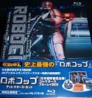 Robocop 1987 Blu-ray Japan Premium Edt Codefree incl Deutsch