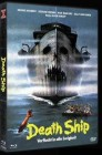 Death Ship - X-Rated Eurocult Collection 9
