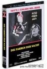 X-Rated: Farben der Nacht (Gr. Hartbox A / DVD+BR) NEU ab 1�