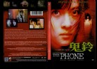 THE PHONE  - DOPPEL DVD EDITION METALBOX
