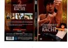 2 STAHLHARTE FÄUSTE DER RACHE - MIB DVD