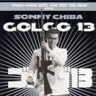 Golgo 13 - Sonny Chiba DVD - Optimum Asisa