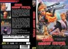 Cobra against Ninja (Gro�e Hartbox) NEU ab 1�