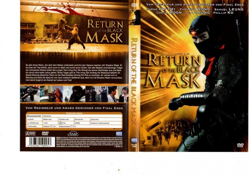RETURN OF THE BLACK MASK - MOVIE Power DVD