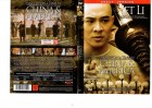 ONCE UPON A TIME IN CHINA & AMERICA -UNCUT- GREAT MOVIES DVD