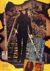 Jeans Blues - DVD Kurotokagi - Meiko Kaji - Rare