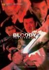 Bloody Territories - US DVD HVE - Hasebe Yakuza Classic