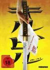 Kill Bill Vol. 1 & 2 - Mediabook - Cover A - Limited Edition