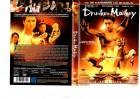 DRUNKEN MONKEY - MIB DVD