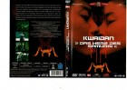 KWAIDAN - DAS HERZ DES SAMURAI - e-m-s DVD