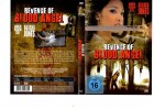 REVENGE OF BLOOD ANGEL - I.S.A.D- Akasha Jones - BEST E DVD