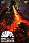 Gappa – Frankensteins fliegende Monster CMV kl. Hartbox OVP