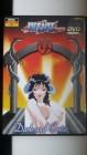 Ikenie - Manga / Anime - Dark and Erotic
