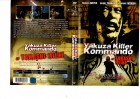 YAKUZA KILLER KOMMANDO - CAROL MEDIA DVD