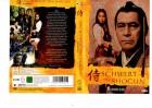 DAS SCHWERT DES SHOGUN - THE BUSHIDO BLADE - KSM DVD