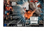 FLYING DAGGER - Maggie Cheung,Jackie Cheung - e-m-s DVD